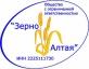 """""""Зерно Алтая"""", ООО"""